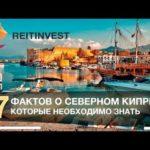 Список аэропортов на острове Кипр