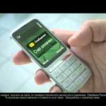 Тарифы Мобильного банка Экономный и Полный