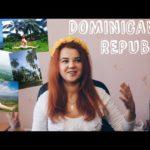 Перелет в Доминикану