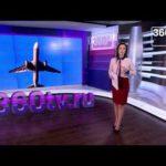 Лучшие авиакомпании России список, описание, отзывы