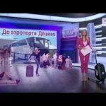 Как добраться из Шереметьево до Домодедово