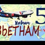 Как называются международные аэропорты Вьетнама