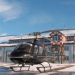Аренда AS350 B2 Ecureuil в Москве
